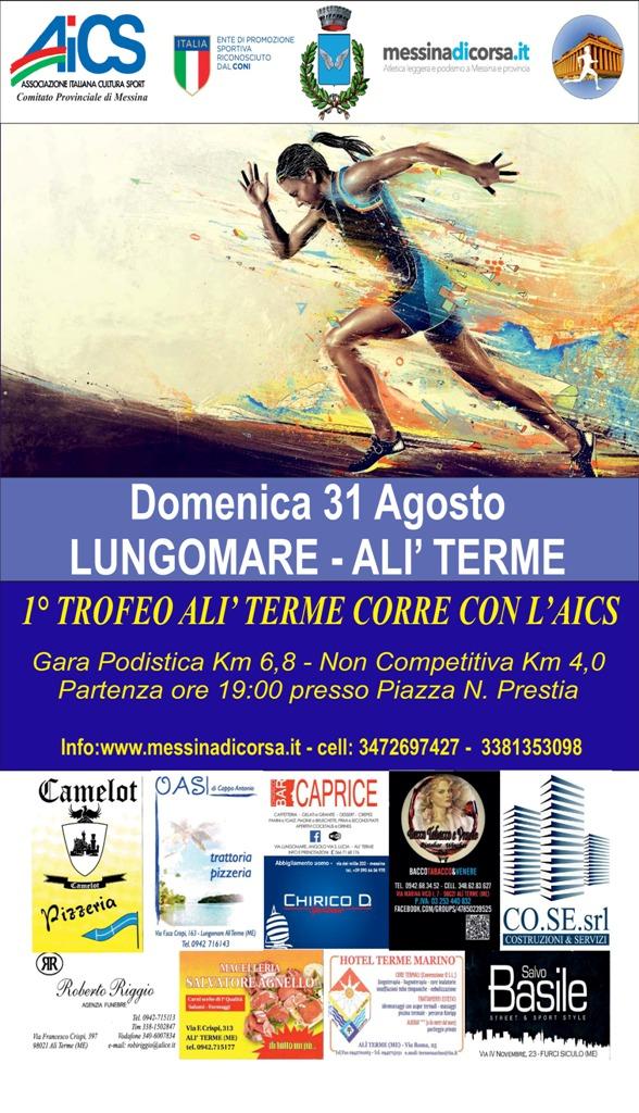 """Il """"Trofeo Alì Terme corre con l'AICS"""" promette emozioni"""