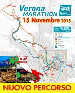 Percorso Veronamarathon 2015