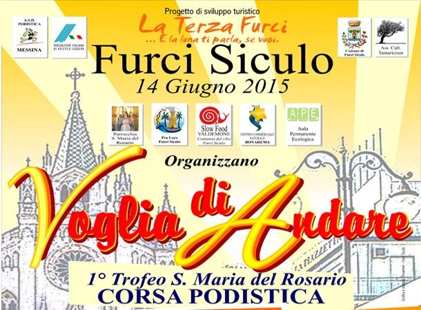 """A Furci Siculo il """"1° Trofeo Santa Maria del Rosario"""""""