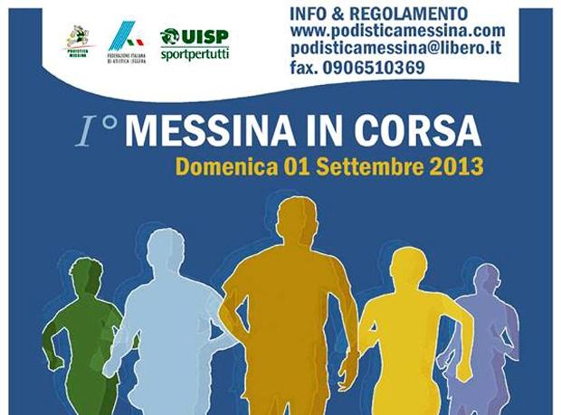 """In Fiera la prima edizione della """"Messina in Corsa"""""""