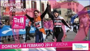 Giulietta-e-Romeo-Half-Marathon
