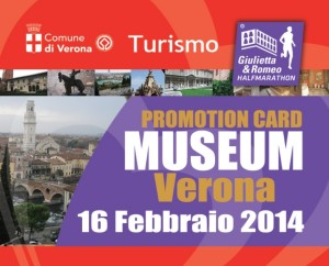 Museo Front Card 1