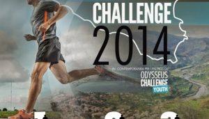 Odysseus Challenge