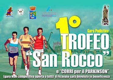 """Sport e solidarietà al """"1° Trofeo Podistico San Rocco"""""""