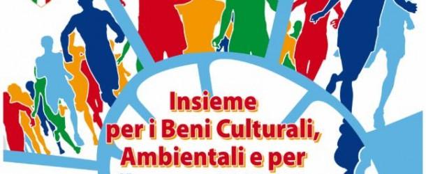 """Presentazione al Comune di Messina della """"XXIV Corritalia"""""""