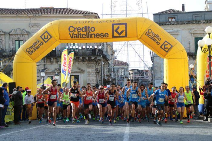 "A Zoghlami e Sugamiele il ""4° Trofeo di Carnevale di Acireale"""