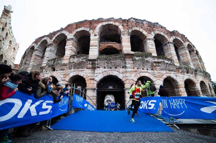 "La medaglia della ""Gensan Giulietta&Romeo Half Marathon"""
